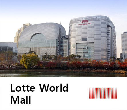 Lotte World Mall